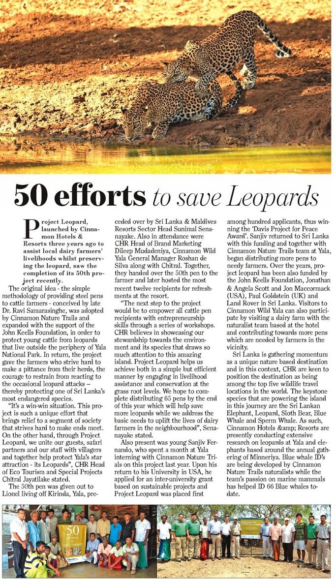 """""""50 efforts to save leopards - Daily News 22.08.2014"""