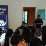 Gender Empowerment Program in Nithulemada
